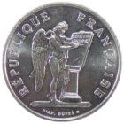 Франция. 100 франков 1989 г. «200 лет Декларации прав человека»