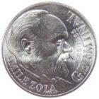 Франция. 100 франков 1985 г. «Эмиль Золя»
