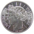 Франция. 100 франков 1988 г. «Братство»