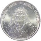 Сан-Марино. 1000 лир 1980 г. «Св. Бенедикт Нурсийский»
