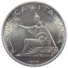 Италия 500 лир 1961 г. «100 лет со дня объединения Италии»