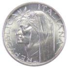 Италия 500 лир 1965 г. «700 лет со дня рождения Данте Алигьери»