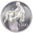 Сан-Марино. 500 лир 1972 г.