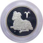 2 рубля 2003 г. «Овен»