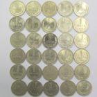 Вся погодовка 1 рубль и 50 копеек 1961-1991 гг.