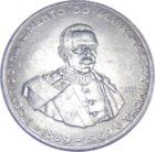 Португалия. 50 эскудо1969 г. «100 лет со дня рождения Ошкара Кармона»