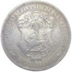 Германская Восточная Африка. 2 рупии 1893 г.
