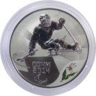 3 рубля 2014 г. «Сочи 2014. Следж Хоккей»