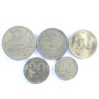 Бразилия. Набор монет 1945-1956 гг. (5 шт.)