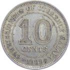 Британская Малайя. 10 центов 1939 г.