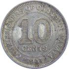 Британская Малайя. 10 центов 1941 г.