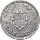 Великобритания. 3 пенса 1941 г.