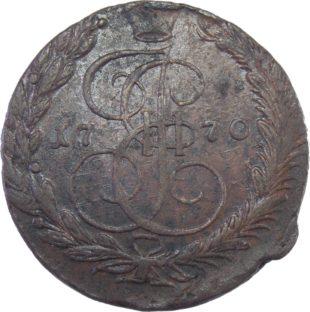 5 копеек 1770 г.