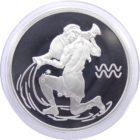 3 рубля 2004 г. «Водолей»