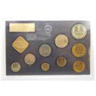 Набор монет 1979 г. ЛМД