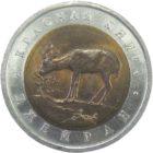 50 рублей 1994 г. «Джейран»