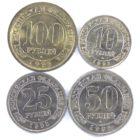 Шпицберген Арктикуголь набор монет 1993 г.