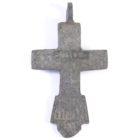 Крест килевидный 18 в.