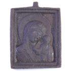 Иконка «Казанская Богоматерь»