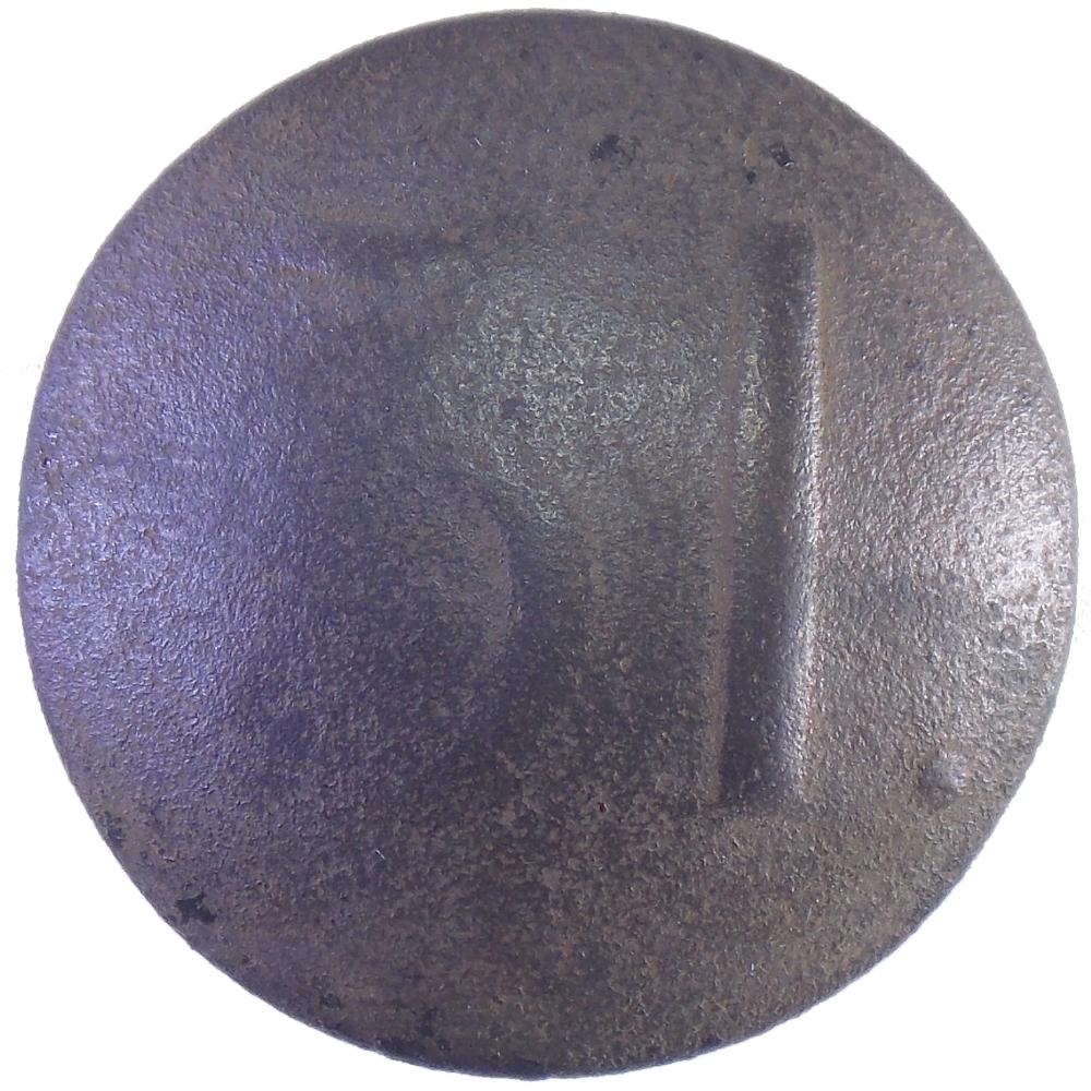 Пуговица 31 полк РИА