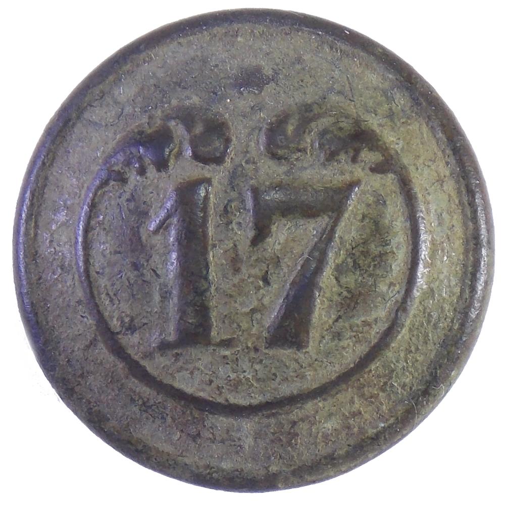 Пуговица малая. Франция. 17 полк .Крымская война.