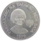 Филиппины. 50 песо 1979 г. «Международный год ребенка.»