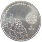Португалия. 8 евро 2003 г. «Футбол-это праздник»