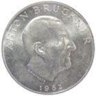 Австрия. 25 шиллингов 1962 г. «Антон Брукнер»