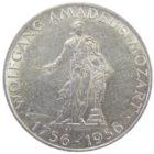 Австрия. 25 шиллингов 1956 г. «200 лет со дня рождения Вольфганга Амадея Моцарта»