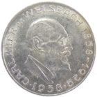 Австрия. 25 шиллингов 1958 г. «100 лет со дня рождения Карла Ауэра фон Вельсбаха»