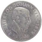 Австрия. 25 шиллингов 1959 г. «100 лет со дня рождения Макса Рейнхардта»