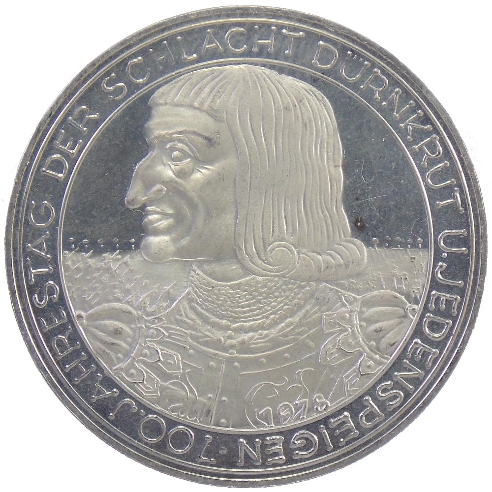 Австрия. 100 шиллингов 1978 г. «700 лет битве на Моравском поле»