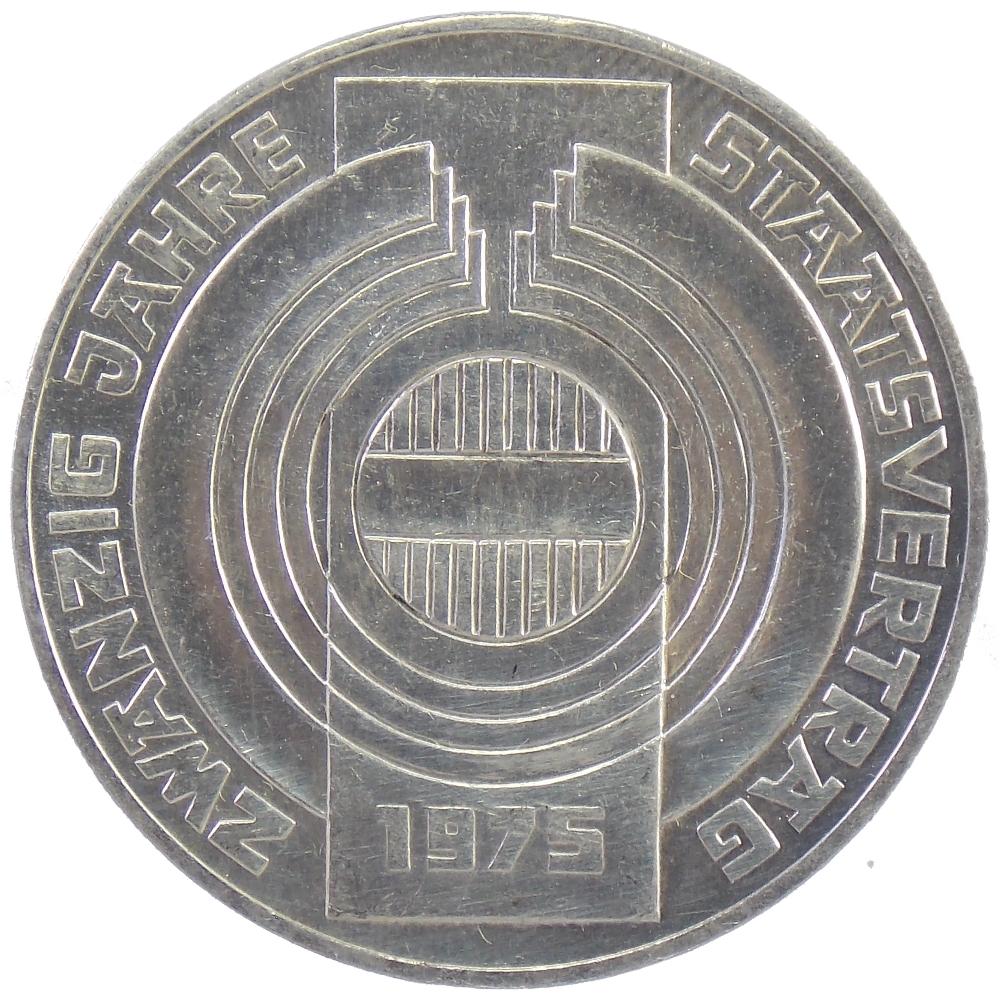 Австрия . 100 шиллингов 1975 г. «20 лет декларации о независимости Австрии»