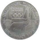 Австрия. 100 шиллингов 1976 г. «Зимние Олимпийские игры. Инсбрук 1976. «