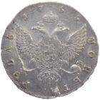 1 рубль 1755 г. СПБ-ЯI