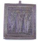 Икона «Избранные Святые: Георгий, Василий и Антипа» 19 в.