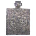Икона «Троица Ветхозаветная С Молитвой» 18 в.