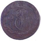 5 копеек 1776 г. ЕМ