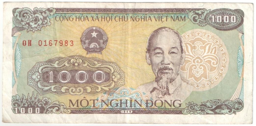 Вьетнам. 1000 донгов 1988 г.