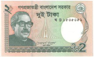 Бангладеш. 2 така 2012 г.