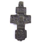 Крестик «Спас с предстоящими» 15-16 вв.