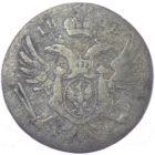 5 грошей 1818 г. IB