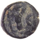 Византия. Юстиниан. Пентануммий 5-6 в. Н.Э.