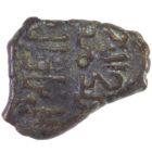 Ширваншах. Фарибурз lll. Дирхам 1226-1242 гг.