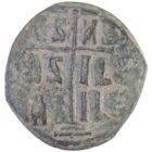 Византия. Роман lll. Фоллис 1028-1034 гг.