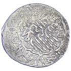 Тимуриды. Хусейн Байкара. Таньга 1438-1506 гг. Герат