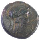 Греция.Мизия. г. Пергам 2-1 вв. до Н.Э. Обол «Афина в шлеме/Доспехи»