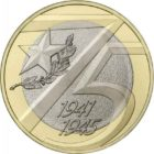 10 рублей 75 лет Победы 2020г.