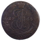5 копеек 1764 г. ЕМ
