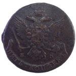 5 копеек 1766 г. ЕМ